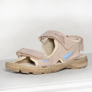05dcbbd21b39 Pohodlné kožené chlapčenské sandále   31-4255